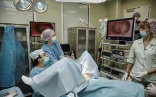 Диагностика рака матки в Израиле