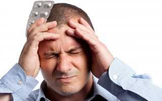 Причины возникновения и диагностика головной боли